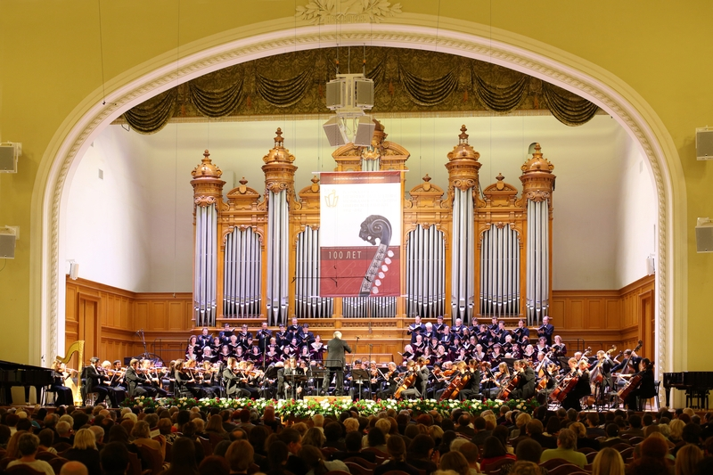 http://www.dreamstime.com/royalty-free-stock-photo-symphony-orchestra-stage-moscow-oct-gala-evening-dedicated-to-th-anniversary-all-russian-museum-association-image32482305